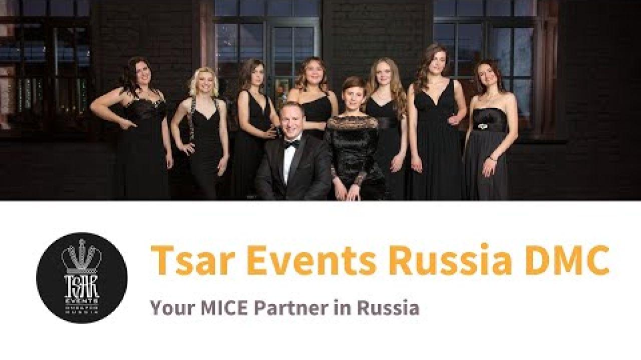 Tsar Events DMC - Your MICE Partner in Russia
