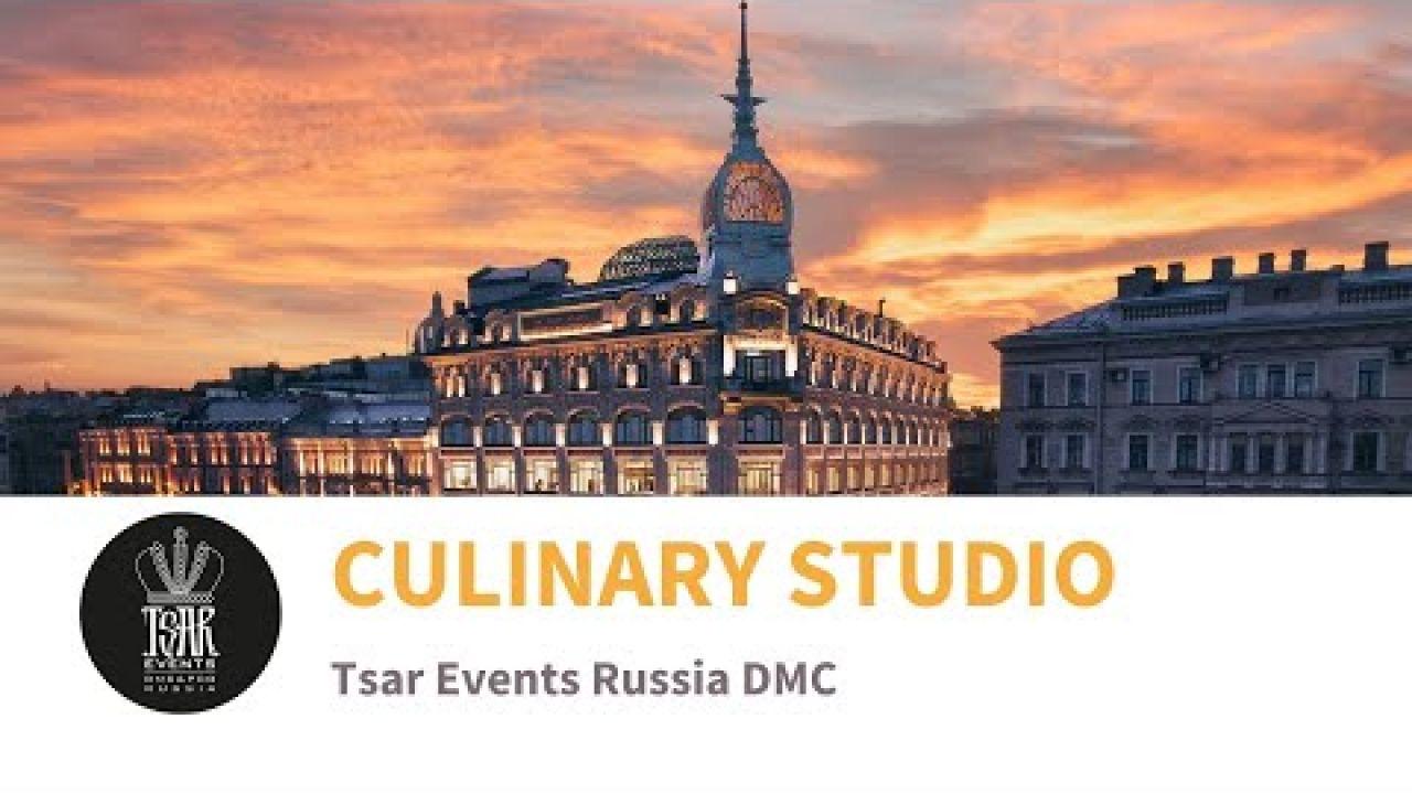 CULINARY STUDIO in AU PONT ROUGE DEPARTMENT STORE  – Master-Class Venue in St. Petersburg, Russia