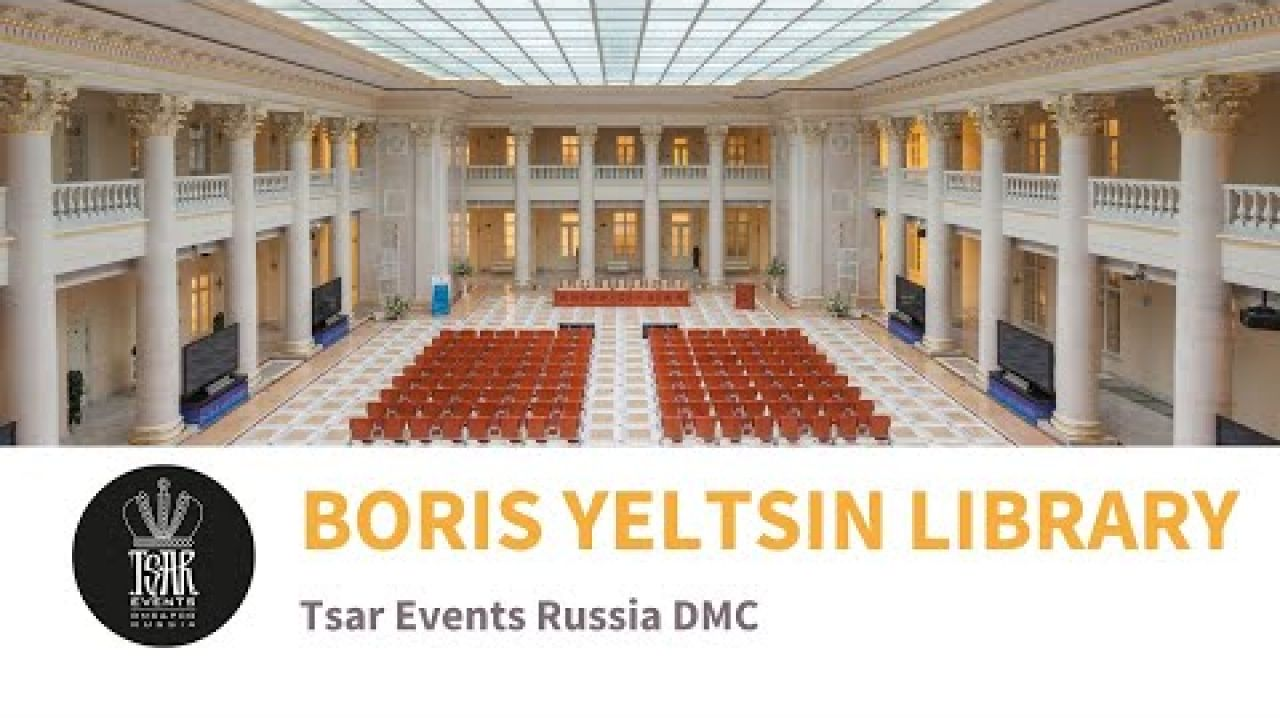 BORIS YELTSIN PRESIDENTIAL LIBRARY – Conference & Gala Dinner Venues in St. Petersburg, Russia